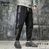 休閒褲男寬松大碼嘻哈褲子加肥加大運動褲束腳哈倫褲【時尚大衣櫥】