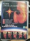 挖寶二手片-0B03-348-正版DVD-電影【異形毀滅者】-(直購價)