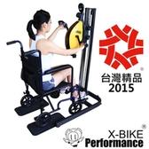 【X-BIKE 晨昌】昇降全功能車(輪椅可用) 台灣精品 BK0010
