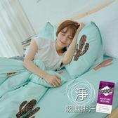 《M002》M吸濕排汗專利技術6x6.2尺雙人加大床包+枕套三件組-台灣製(不含被套)潔淨乾爽