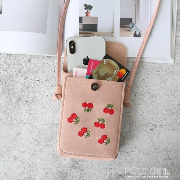 KISS ME2019新款手機包包女刺繡學生小清新簡約時尚單肩包 polygirl