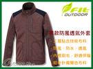 ╭OUTDOOR NICE╮維特FIT 男款歐風都會防風透氣保暖外套 磚紅色 GW1301 刷毛外套 防風外套 休閒外套