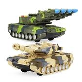 兒童慣性玩具坦克戰車耐摔男孩寶寶早教音樂滑行導彈軍事汽車模型-享家