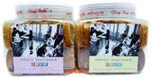 【吉嘉食品】泰國進口 三立法式吐司餅/土司餅(奶油香蒜) 1盒 [#1]{4711402827961}