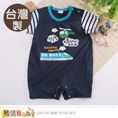 包屁衣 台灣製幼兒夏季短袖連身衣 魔法Baby