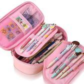 【雙十二】秒殺文具盒兒童可愛創意鉛筆盒女孩文具袋小清新可愛女童密碼中學生鉛筆袋gogo購