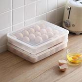 保鮮盒 雞蛋盒食物收納盒冰箱用保鮮盒塑料裝雞蛋架igo 俏腳丫
