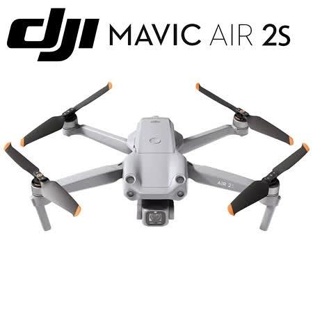 【震博】DJI Air 2S 空拍機 無人機 (單機版;公司貨)最新款 全能型