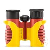 兒童雙筒望遠鏡雙筒玩具高清戶外男孩女孩戶外望眼鏡【橘社小鎮】