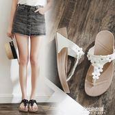 新款人字拖女夏季坡跟時尚拖鞋外穿室外沙灘鞋夾腳涼拖鞋厚底  朵拉朵衣櫥