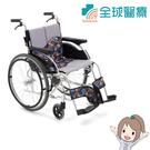 """""""三大均""""機械式輪椅(未滅菌) 日本MI..."""