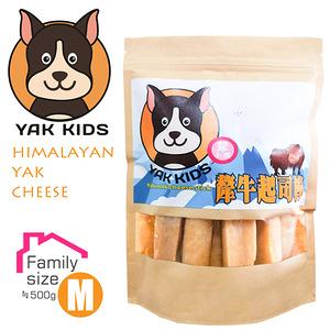 Yak kids 氂小孩 氂牛奶 起司棒 (M號/家庭號)約10入