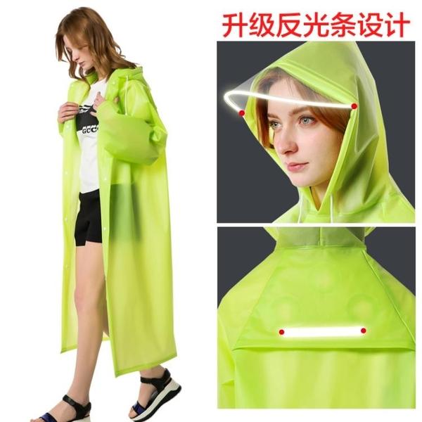 雨衣成人男女式長款戶外徒步登山旅游垂釣透明大帽檐防水雨衣外套