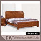 【多瓦娜】19046-003004 波浪6尺床台(913)(實木床板)