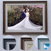 全家福結婚婚紗照相框放大掛墻簡約16寸24寸36寸洗照片加相框制作