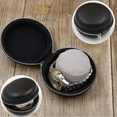 防壓手錶保護包手錶盒收納包鋼帶手錶包禮品包裝盒 向日葵
