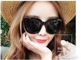 新款韓版太陽鏡圓臉墨鏡女潮個性前衛眼睛優雅偏光鏡 「潔思米」
