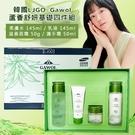 韓國LJGO Gawol 蘆薈舒妍基礎四件組