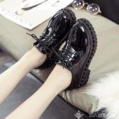 皮鞋春新款英倫復古鉚釘系帶黑色單鞋女鞋子漆皮圓頭厚底小皮鞋女 潮人女鞋