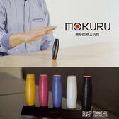 黑科技 黑科技產品mokuru翻轉棒日本木頭棒棒桌面玩具成人解壓神器減壓棒 第六空間