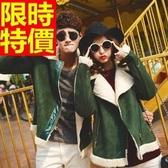 女機車夾克羊羔毛搖滾風美觀-翻領修身短款情侶款夾克外套 (單件)2色65ad39【巴黎精品】