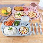 帶水杯小麥秸稈兒童餐盤套裝幼兒園餐盤卡通家用寶寶飯盤防摔餐具『CR水晶鞋坊』