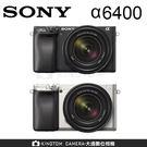 預購 SONY A6400 α6400單...