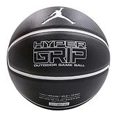 NIKE JORDAN HYPER GRIP 4P 7號籃球 室內室外籃球 J0001844 【樂買網】
