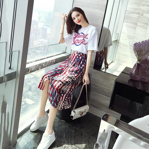 洋裝 馬爾代夫海邊度假女夏沙灘裙超仙顯瘦泰國三亞兩件套裝裙海灘裙子 伊衫風尚