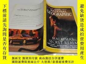 二手書博民逛書店NATIONAL罕見GEOGRAPHIC JANUARY 1997 VOL 192 NO 2Y9212