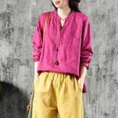 天天新品 園園美身寬鬆百搭顯瘦V領長袖亞麻上身女秋款純色寬鬆T恤棉麻衫