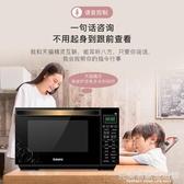 galanz/格蘭仕變頻微波爐 智能平板光波爐家用微蒸烤一體機烤箱R6AQ 完美居家生活館