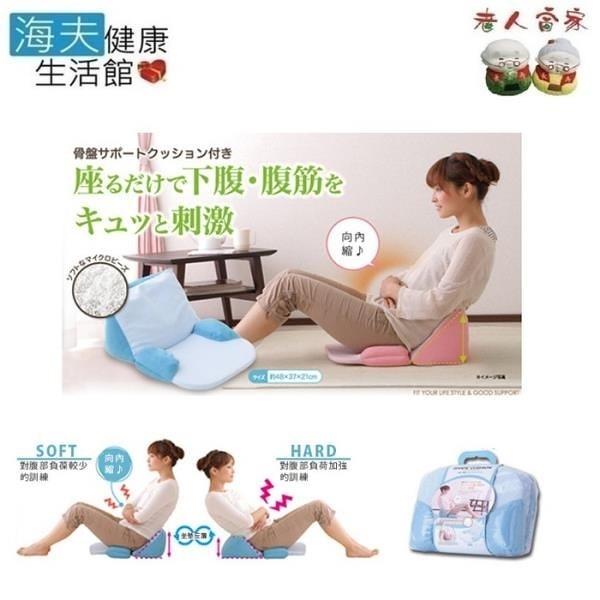 【南紡購物中心】【老人當家 海夫】SUN FAMILY 下腹 骨盆訓練座墊