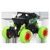 知識花園兒童小汽車玩具男孩2-3-5歲大號慣性回力合金越野車模型   名購居家
