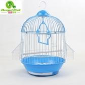 虎皮金屬鐵絲小型鳥籠子文鳥珍珠鳥鸚鵡相思鐵藝通用鳥籠外帶 ☸mousika
