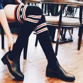 長筒靴 瘦腿毛線高筒過膝彈力長靴子 襪靴《小師妹》sm10