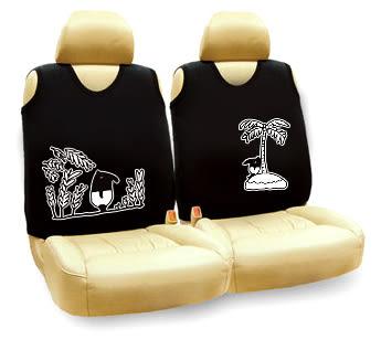 【LAIMO馬來貘-年終特賣】背心椅套組 汽車精品 授權正品 車椅保護 防汙垢