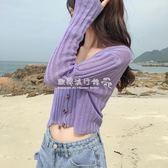長袖毛衣  薄針織紫色開衫女空調衫外套防曬外搭短款配吊帶裙的小外披罩衫 『歐韓流行館』