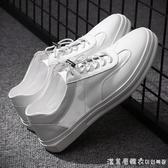 夏季新款潮流男鞋子白色透氣英倫男士板鞋休閒鞋韓版百搭學生潮鞋 名購居家