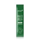 sakuyo每日青汁(30條/盒)