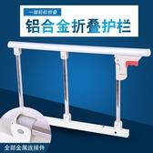 老人起床輔助器床邊護欄扶手起床神器助力器安全防摔助力架家用