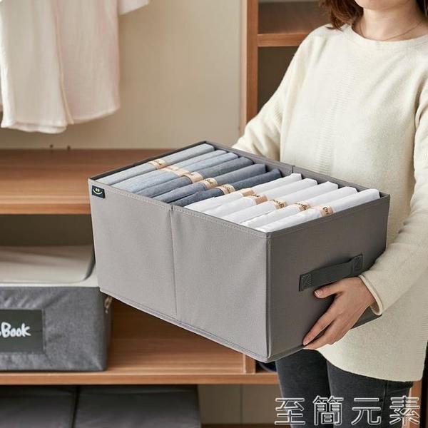 收納箱 衣櫃裝衣服收納箱特大號布藝牛津布玩具整理箱可摺疊衣物儲物盒子 至簡元素