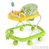 嬰兒童學步車6/7-18個月寶寶防側翻多功能可折疊帶音樂學行手推車 歌莉婭 YYJ