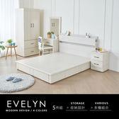 收納床組 EVELYN伊芙琳現代風木作系列房間組/5件式(床頭+抽底+床頭櫃+衣櫃+化妝台)/4色/H&D東稻家居