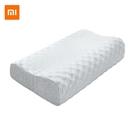 米家天然乳膠護頸枕 現貨 小米有品 記憶枕 枕套 助眠 小米 泰國乳膠 枕頭 睡眠