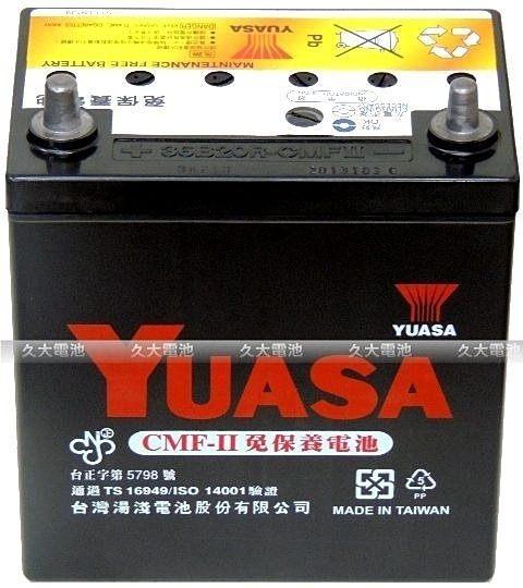 ✚久大電池❚ YUASA 湯淺 36B20RS 汽車電瓶 三菱中華汽車(MITSUBISHI) 威力1.1 , 1.2、菱利1.2 , 1.3 , 1.6