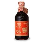 【台灣尚讚愛購購】豆油伯-紅麴醬油500ml