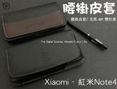 【精選腰掛防消磁】適用 xiaomi 紅米Note4  5.5吋 腰掛皮套橫式皮套手機套保護套手機袋
