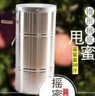 搖蜜機304不銹鋼內框小型家用加厚中蜂桶標準搖蜜機養蜂工具 交換禮物