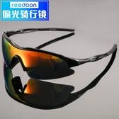 偏光騎行眼鏡男士戶外釣魚運動太陽墨鏡山地自行車護眼鏡防風沙塵 ☸mousika